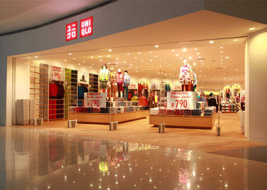 Uniqlo Goes North