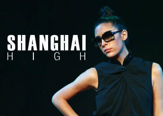 Shanghai High 1
