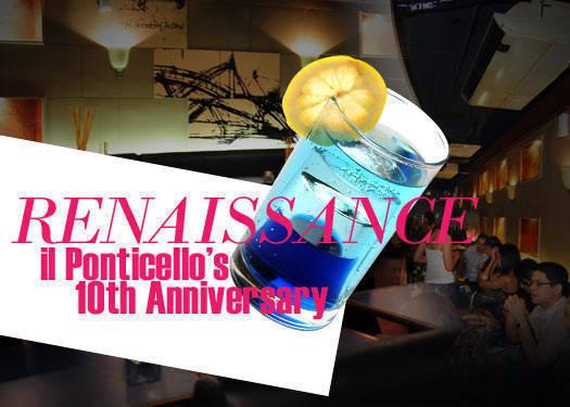 Il Ponticello Anniversary