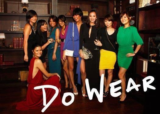 Do Wear! 1