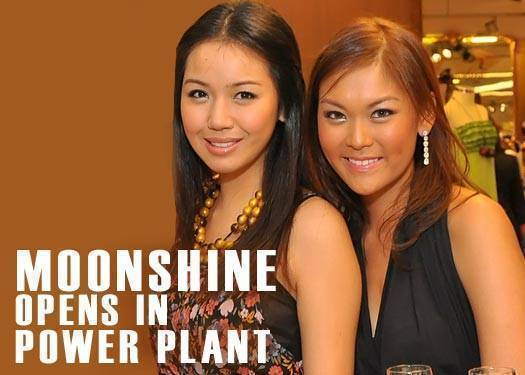 Moonshine Opens In Power Plant