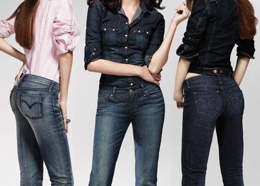 Has Levi's Come Up With The Perfect Fit?