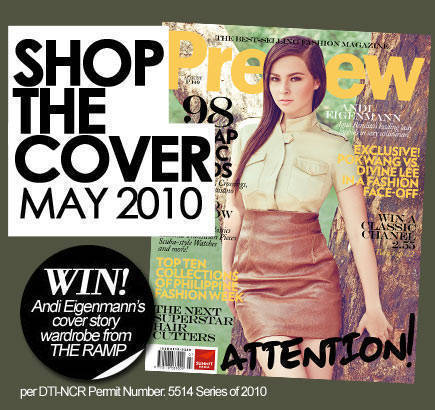 Shop The Cover: August 2010