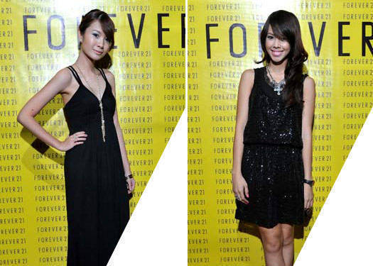 Forever 21 Gift Card Launch