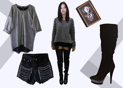 Shop Her Style: Bianca Gonzalez 1