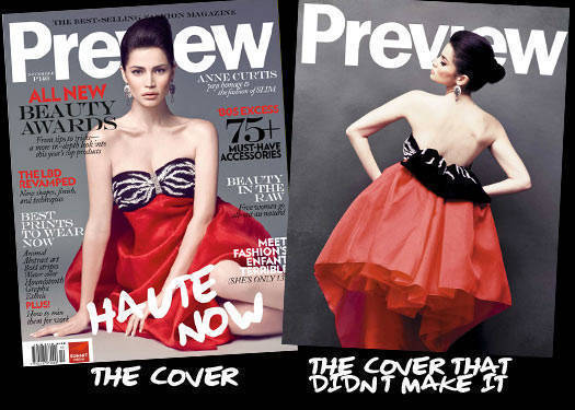 The Cover That Didn't Make It: November 2009