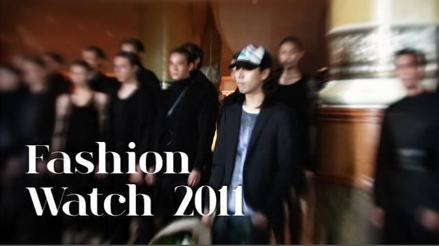 Fashion Watch 2011: Jerome Lorico 1