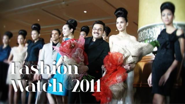 Fashion Watch 2011: Ito Curata 1