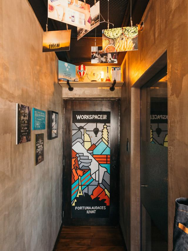 essentialoilsathome-foyer