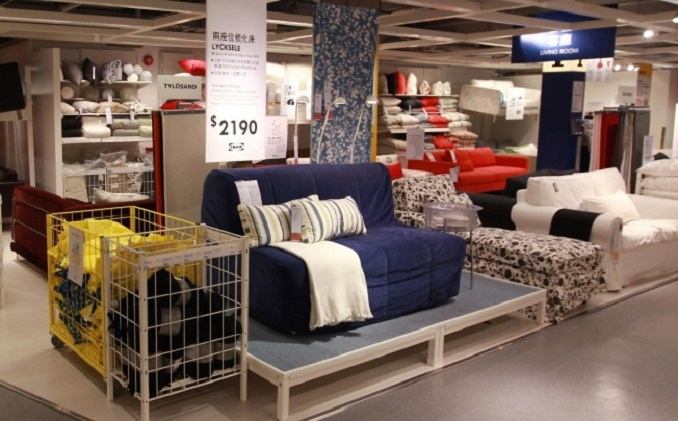 While Waiting For The Approval, Thereu0027s Also A Concern As To Where To Put  Up The Stores. Thereu0027s An Urgent Need For Big Spaces As IKEA Stores Measure  Around ...