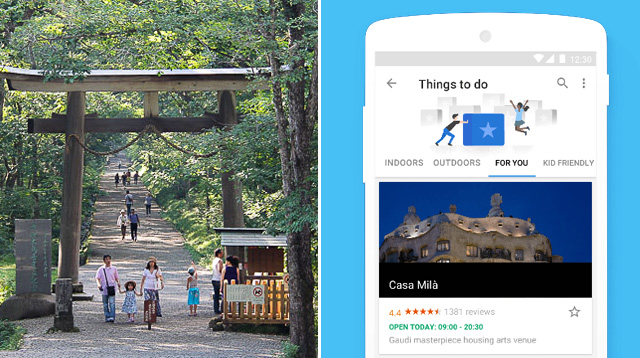 These Apps Can Plan Your Family's Whole Travel Itinerary for You