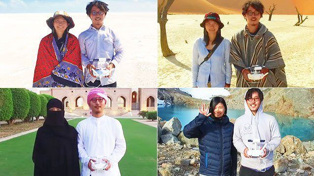 This Japanese Couple Went On a 400-Day Honeymoon!