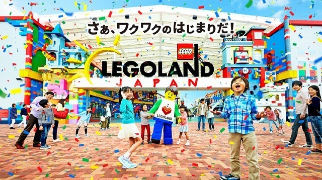 LOOK: First Legoland Outdoor Park in Japan Is Now Open!