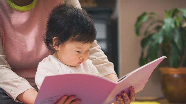 Expert Says 20 Minutes A Day Is All You Need To Raise A Reader