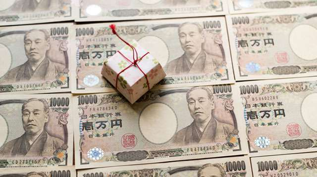 How to Be Better at Saving More Money in 2018: A Japanese Secret
