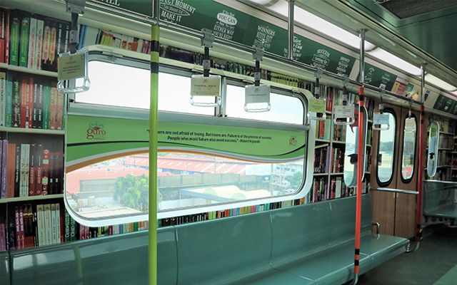 LOOK: It's a Library-themed LRT-1!
