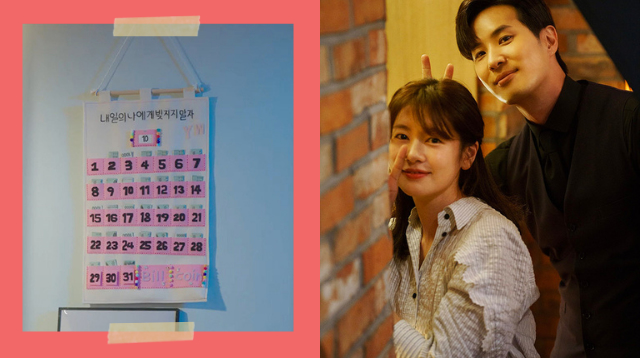 This New K-Drama's Tips On Saving Money Isn't Just For Show Ha