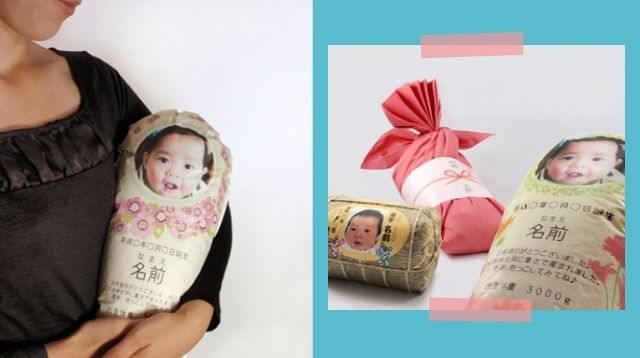 Can You 'Feel The Cuteness'? New Japanese Parents Send Relatives These Rice Bags