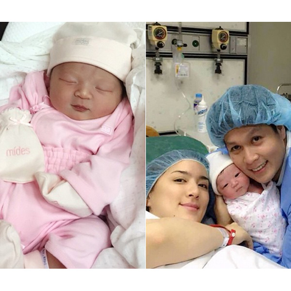 Top of the Morning: Ara Mina Gives Birth to a Baby Girl