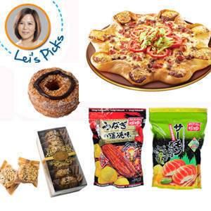 10 Picks from our Goodie Bag: School Snack
