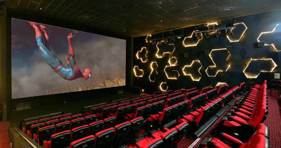 Bonifacio High Street Cinemas