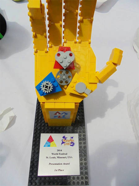 LEGO FIRST trophy