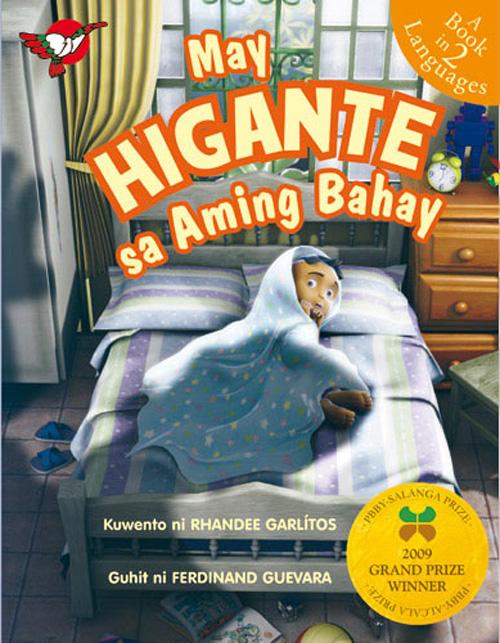 May Higante sa Aming Bahay