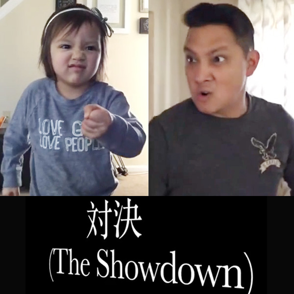 This Made our Day: Dad and Daughter's Kung-Fu Showdown