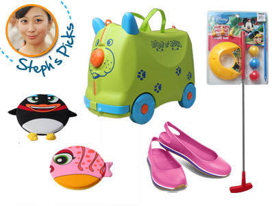 sp goodie bag outdoor play