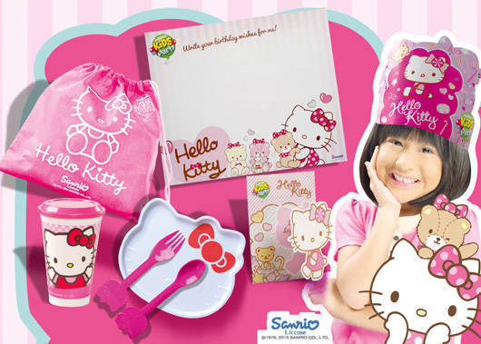 Jollibee Hello Kitty Birthday Party
