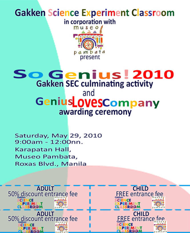 Gakken SEC event