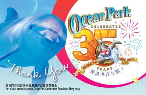 Ocean Park 35th anniversary