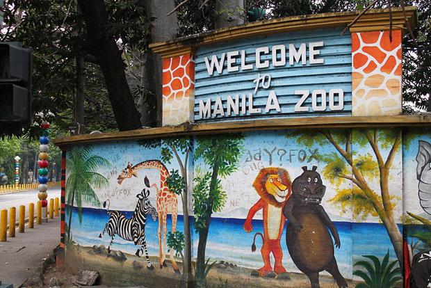 Manila Zoo from Wikimedia Commons