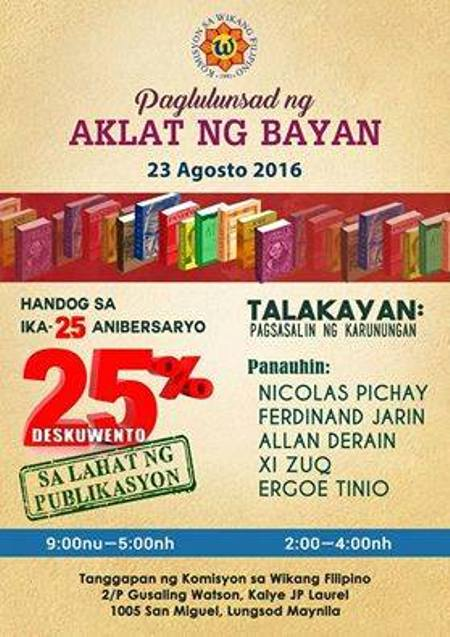 10 Ways You Can Celebrate Buwan ng Wika for Free