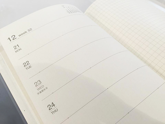 2016 Weekly Planner from MUJI Design
