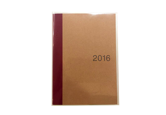 2016 Monthly Planner from MUJI