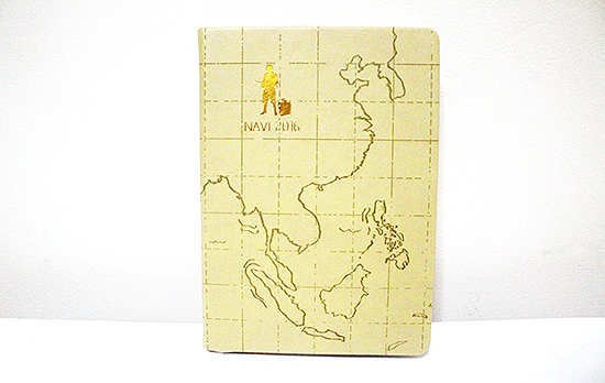 Navi: Your Life Navigator Journal from Belle de Jour