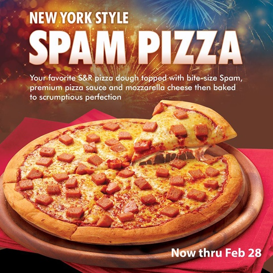 S Amp R Spam Pizza Perfect For Spam Fanatics