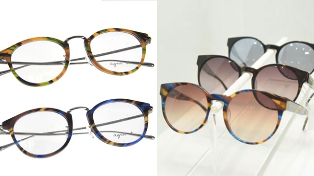 Agnes B Frames Are Now Available In The Philippines | SPOT.ph