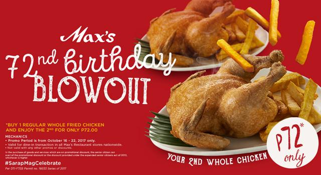 Maxs Cake Price List