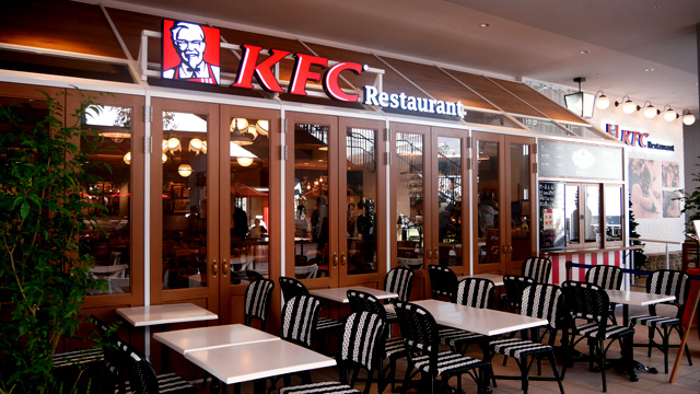 guess where you can find the kfc all you can eat branch spot ph