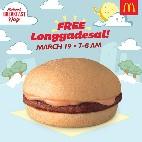 Instant win free attraction pass mcdonalds coupons