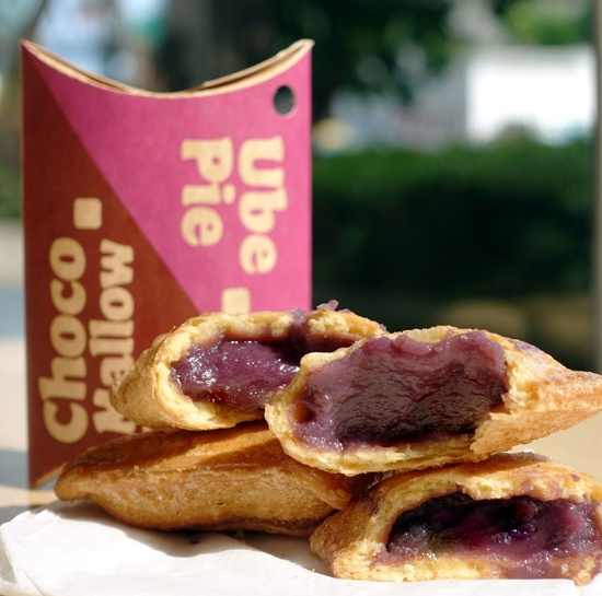 Jollibee, Here's how people reacted to Jollibee's new Ube pie!