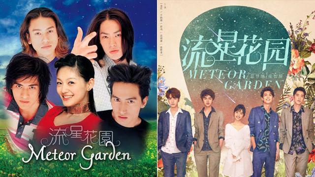 Original Meteor Garden Streaming On Iwant Tv Spot Ph