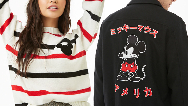 279329abcaa We Want Everything From Forever 21 s Mickey   Co. 90th Anniversary  Collection