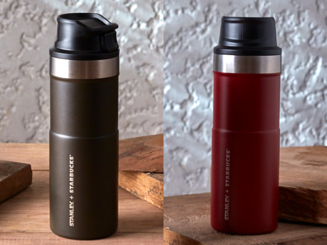 Starbucks' New Tumblers Are Perfect for Your Outdoor Adventures