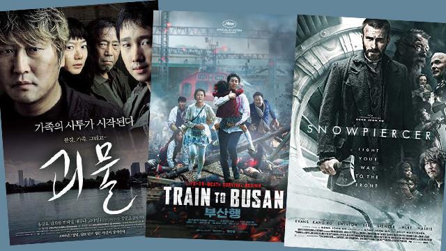 simpel film 2019