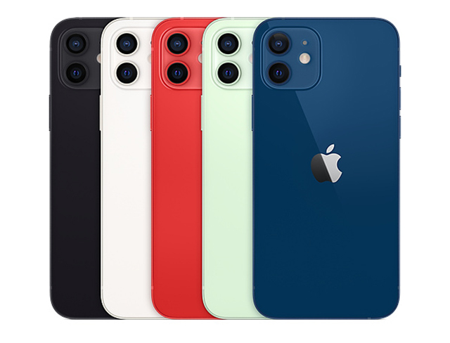 Apple Iphone 12 Official Philippine Prices