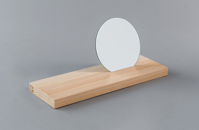 Lamana Mirror Shelf
