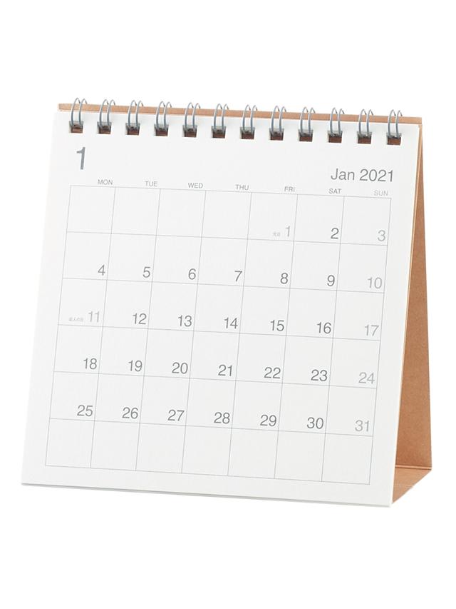 2021 Bagasse Desk Calendar (P175) from MUJI